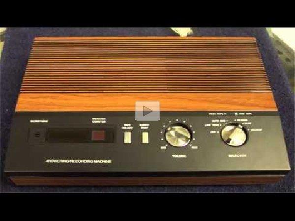 Weird al yankovic answering machine messages from 1985 952 views m4hsunfo